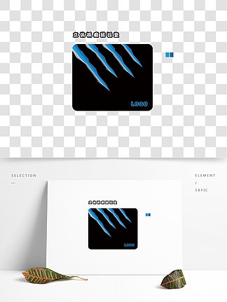 原创AI蓝色鼠标垫抓痕鼠标垫