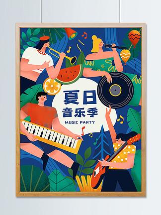 扁平风夏日音乐季狂欢节植物乐器插画