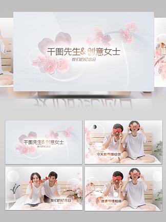 白色唯美浪漫爱情温馨粒子光束婚礼相册模板