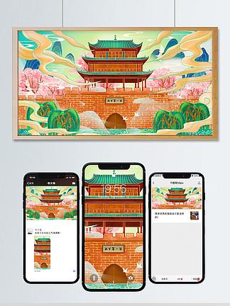 手绘中国风国潮古建筑城楼插画