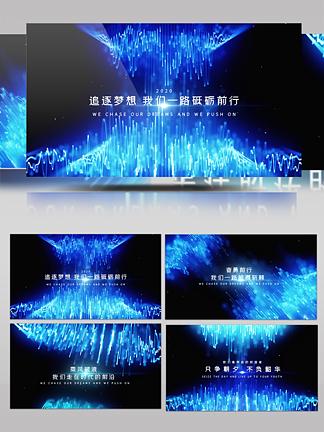 大气蓝色粒子科技风企业年会文字动画片头