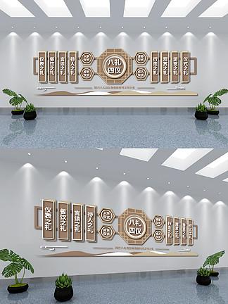 八礼四仪内容文化墙设计