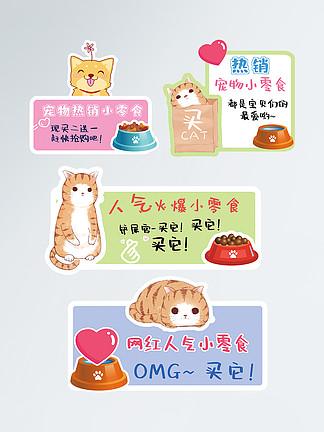 宠物店宠物食物宣传异形牌