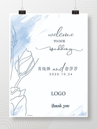 婚礼蓝色莫兰迪展架水牌指示牌引导牌