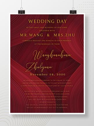 婚礼高级感红色复古胶片质感叠加展架海报