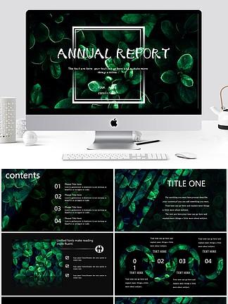 墨绿色大气简洁年终工作报告模板