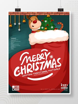 Merry Christmas圣诞节海报