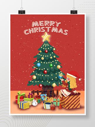 圣诞快乐礼物圣诞树