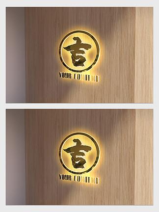 背面发光字LED灯箱logo设计展示样机