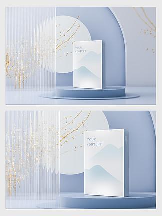 简约中式面膜盒纸盒包装设计VI展示样机