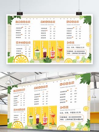 夏日春季饮料奶茶甜品店菜单价目表小清新