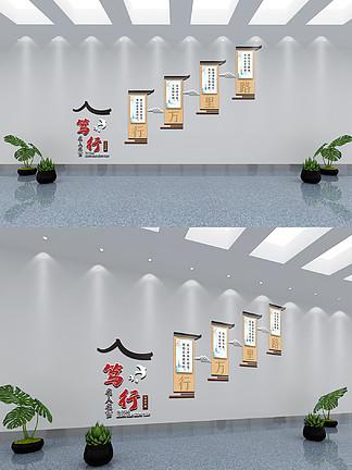 中式木纹仿古学校校园笃行楼梯楼道文化墙