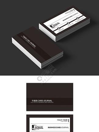 公司黑白简洁名片模版
