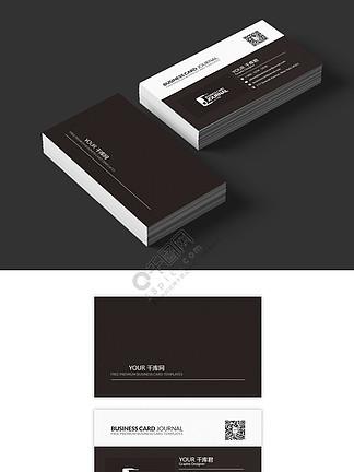 公司灰色简洁名片模版