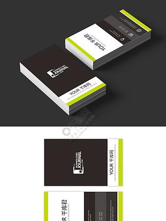公司灰色简洁竖版名片模版