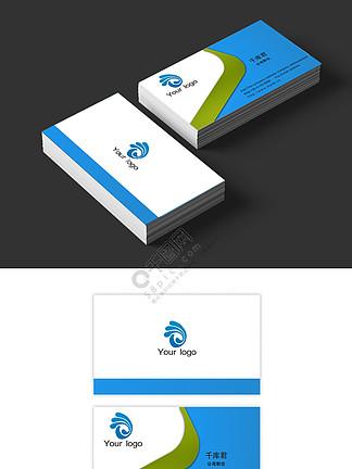 公司蓝色简洁名片模版