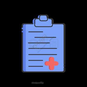 蓝色医院文件夹病历本