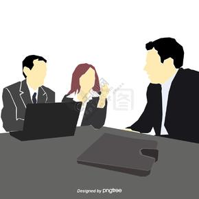 商务办公会议讨论