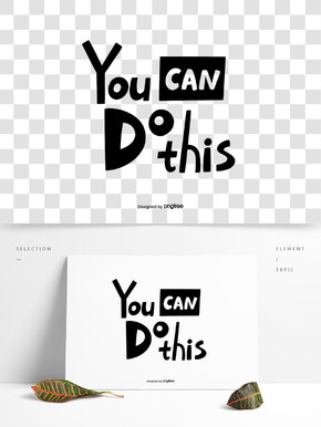 you can do this英文手绘字体