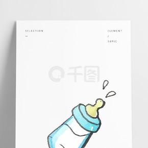 手绘蓝色母婴用品奶瓶