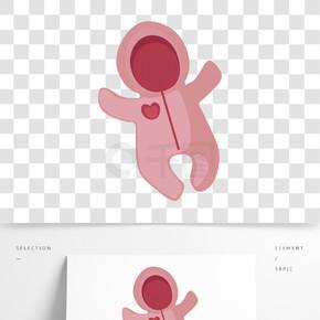 粉色连体婴儿装插画