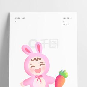 粉色兔子衣服插图